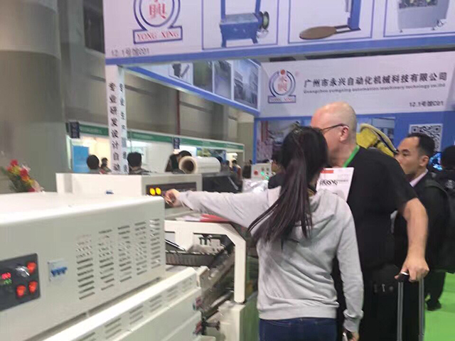 2017 Shanghai Food Packaging and Processing Machinery Exhibition